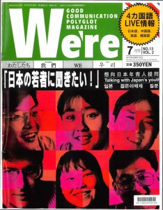 We're Vol2No13