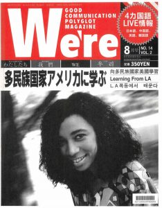 We'reVol2No14
